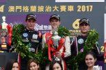 海外レース他 | 【順位結果】第64回マカオグランプリ FIA F3ワールドカップ 予選レース
