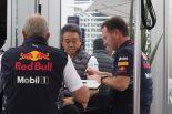 F1 | F1 Topic:レッドブル・ホンダ誕生の瞬間を目撃?! まずは福住仁嶺がF2にステップアップ