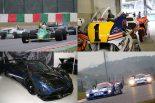 F1 | 鈴鹿サウンド・オブ・エンジン2017が開幕。初日からサーキットに快音響かす