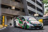 海外レース他 | WTCC、2018年からTCR規定採用の『FIA WTCR』に変貌との報道。TC1は消滅か
