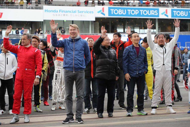 インフォメーション   F1開催30周年、鈴鹿10H関連ゲストも登場予定。『2018鈴鹿ファン感』3月10~11日開催