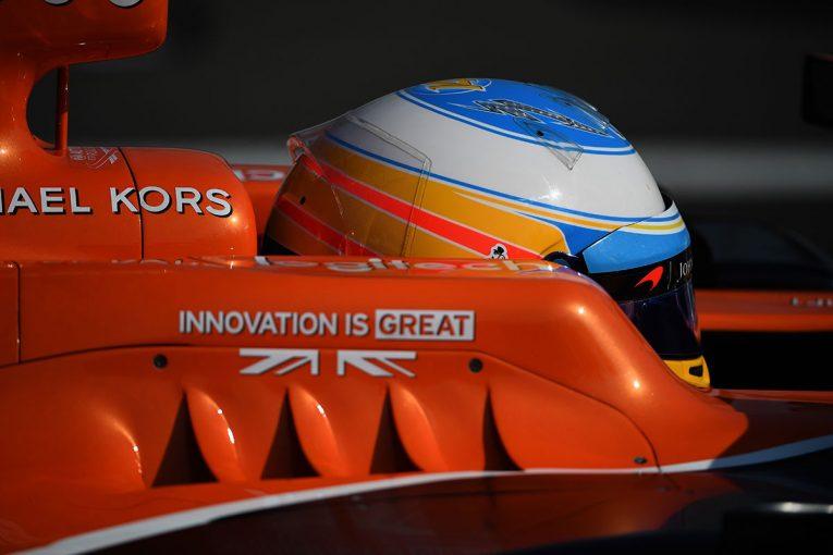 F1 | 【今宮純のキャッチポイント】F1最終戦アブダビGP、信頼性に不安のルノーとダブル入賞に期待がかかるマクラーレン・ホンダ
