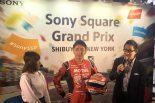 『Sony Square Grand Prix』に松田次生、ピエール北川氏によるトークイベントが行われた