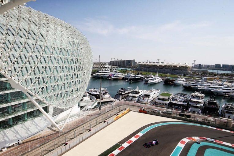 F1 | 【タイム結果】F1第20戦アブダビGP フリー走行1回目