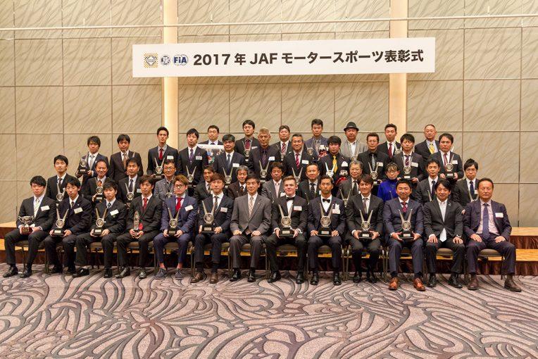 国内レース他 | サーキットとは違った姿も見どころ。11月30日開催の2018年JAFモータースポーツ表彰式をライブ配信