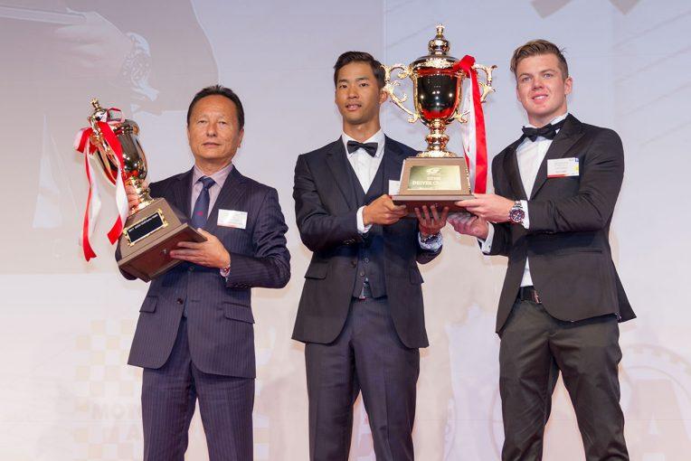 スーパーGT | 2017年JAF表彰式で各シリーズの王者たちが一堂に会す。「歴史に名を残す活躍を」と平川亮