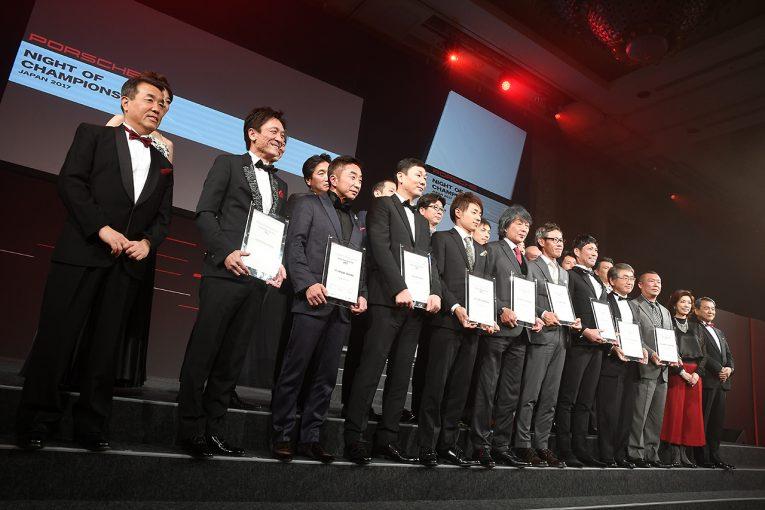 スーパーGT | ポルシェで戦ったドライバーたちを表彰。『ナイト・オブ・チャンピオンズ』開催