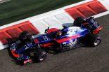 F1 | トロロッソ・ルノーのハートレー、4戦連続グリッド降格へ。PUエレメント交換が確定/F1アブダビGP