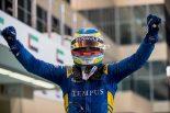 海外レース他 | 【順位結果】FIA F2第11戦アブダビ決勝レース1