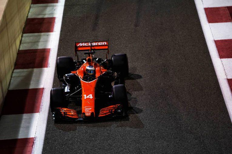 F1 | 【動画】F1アブダビGP予選ハイライト