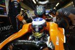 F1   アロンソ予選11位「魔法のモードを持つライバルたちに敗れたが、決勝で反撃できる」マクラーレン・ホンダF1
