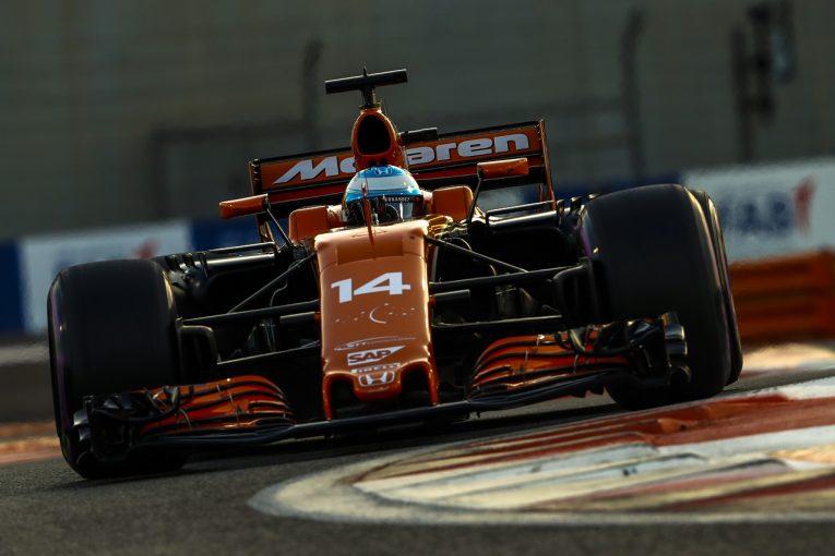 F1   マクラーレン「Q3進出を逃したが速さはあった。ホンダとの最後のレースを入賞で終えたい」F1アブダビGP