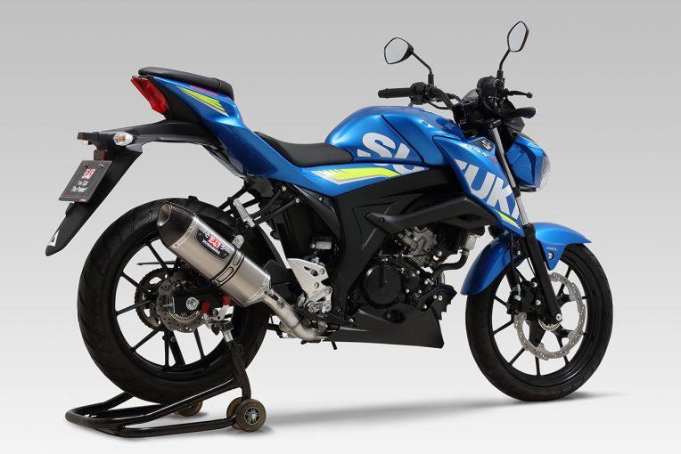 MotoGP | ヨシムラ、2017年型スズキGSX-S125用マフラーを2018年1月中旬に発売