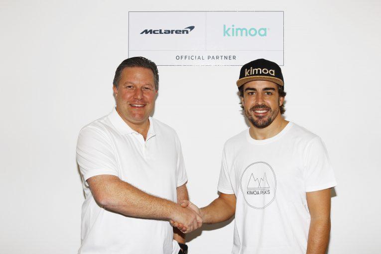F1   マクラーレンF1チーム、アロンソのブランド「キモア」とのパートナー契約を発表