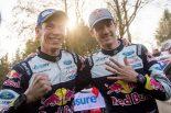 ラリー/WRC | WRC:Mスポーツが2018年体制を発表。王者セバスチャン・オジエと若手エバンスのコンビ