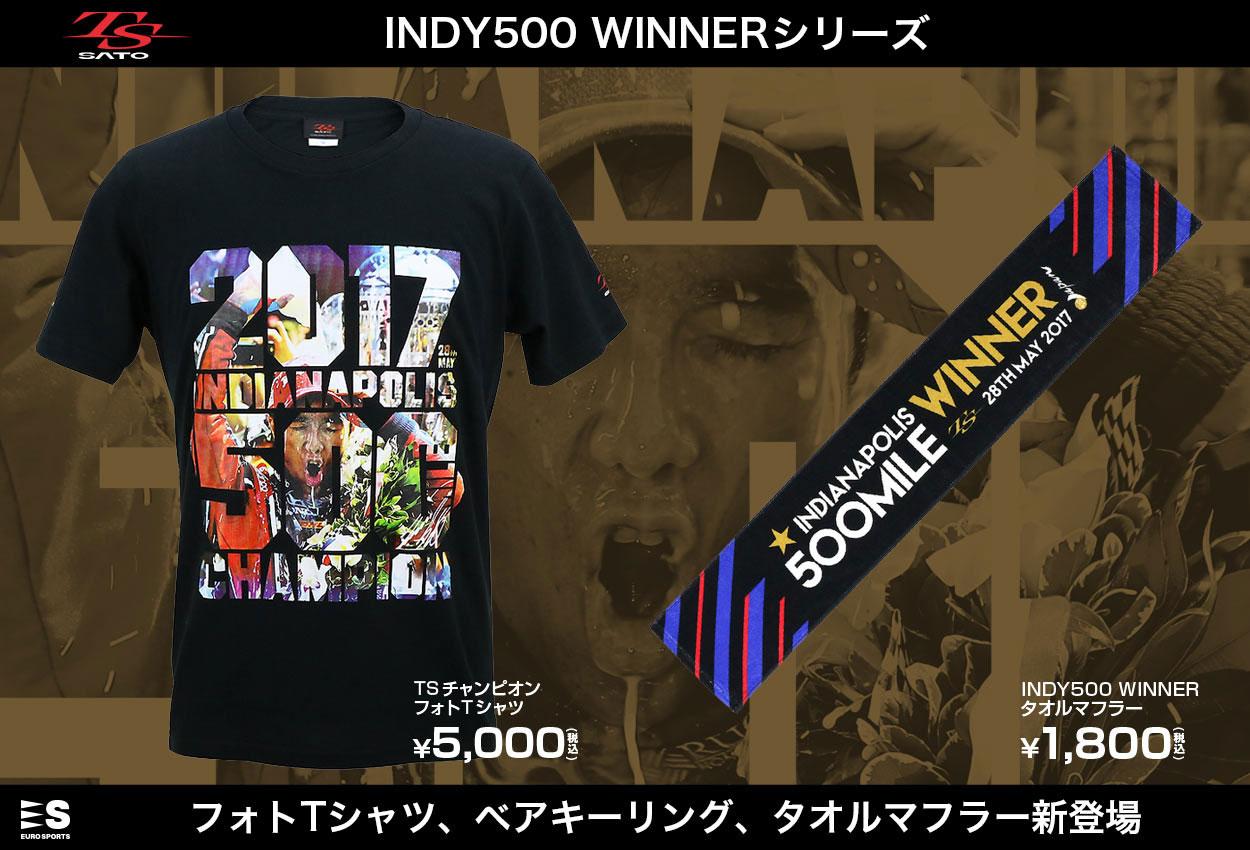 佐藤琢磨グッズの新商品がユーロスポーツに登場。Honda Racing Thanks DAYなどで先行販売