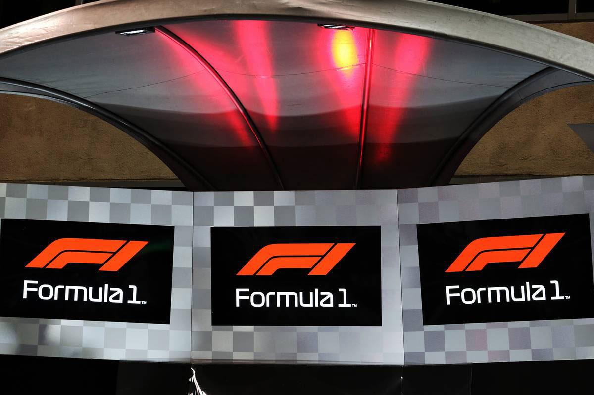 モタスポブログ | 新F1ロゴどうですかね?このもっちりとして安定感のあるフォルム/F1アブダビGP自宅特派員レポート