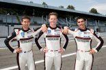 ラリー/WRC | ポルシェ、ユース育成プログラムを拡張。2018年は6名を支援
