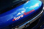 F1 | トロロッソ・ホンダの実車第1号がサプライズ登場。2018年は今年以上にアグレッシブなPRも