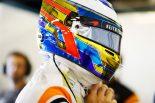 F1 | 今宮純によるF1アブダビGP採点:アロンソが魅せた渾身の走りと、ホンダに残した最後の置き土産
