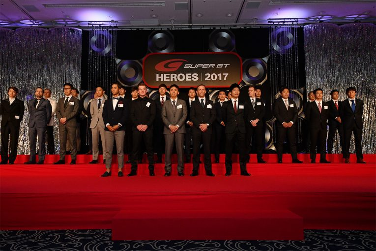 スーパーGT   ドライバー、チームが一同に。スーパーGTシリーズ表彰式『SUPER GT HEROES』開催