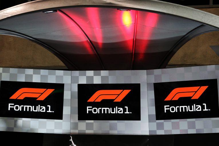 F1   ロス・ブラウン、新F1ロゴは「F1が新時代に入ることの象徴」と説明