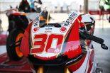 MotoGP | ホンダサンクスデーで中上貴晶の2018年MotoGPマシンカラーリングがお披露目