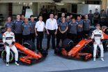 F1 | ホンダF1長谷川総責任者「マクラーレンとの3年間を誇りに思う」2017年のパワーユニット大変更に後悔なし