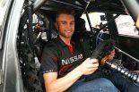海外レース他 | 豪州SC:ニッサン・アルティマの新ドライバーに、アンドレ・ハイムガートナーを抜擢