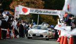 ラリー/WRC | トヨタのビギナー向け参加型ラリー『TGRラリーチャレンジ』、2018年開催日程が発表