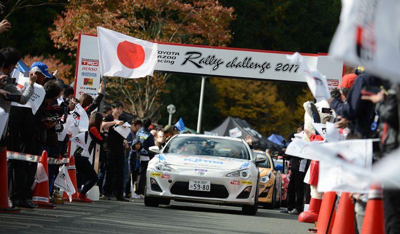 トヨタが主催する初心者向けラリーイベント『TOYOTA GAZOO Racing Rally Challenge』の2018年スケジュールが発表された