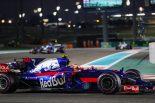 F1 | 2018年F1暫定エントリーリストが公表。「レッドブル・トロロッソ・ホンダ」など4チームが名称変更