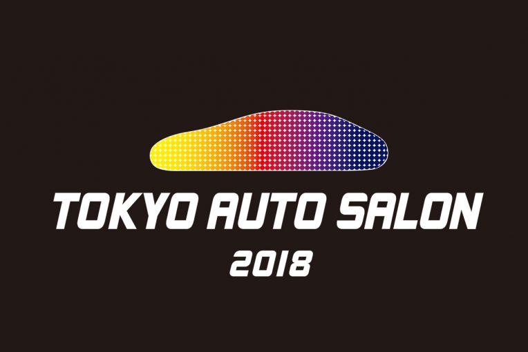 東京オートサロン2018まとめ