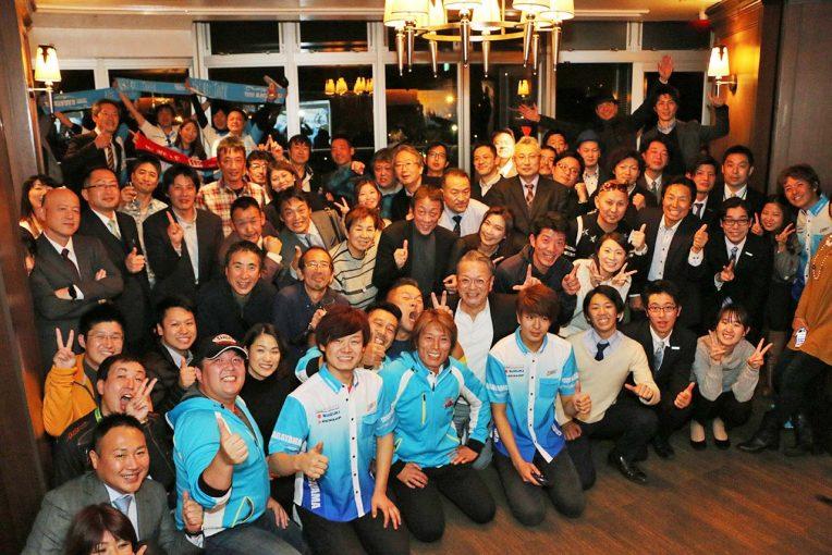 チームカガヤマのシーズンエンドパーティーに多くのファンが集った