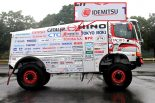 出光興産は2018年のダカールラリーに挑む日野チーム・スガワラに協賛