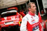 ラリー/WRC | WRC:2018年、セバスチャン・ローブがシリーズ復帰。シトロエンが3戦でスポット起用