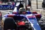 F1 | F1フリープラクティス限定スーパーライセンスの規定が厳格化。F2ドライバーが優遇