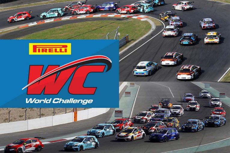 海外レース他   PWC:北米でふたつ目のTCRクラス設立が正式承認。欧州にも新シリーズ創設