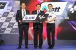 2018年カレンダーに加わったタイGPのタイトルスポンサーとなったPTT