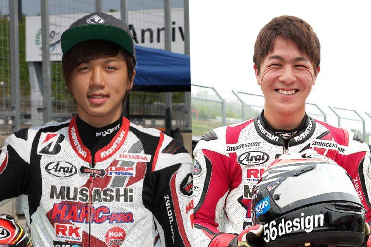 MotoGP | ハルク・プロ、2018年体制発表。全日本ロードJSBにJ-GP2チャンピオン水野涼が参戦