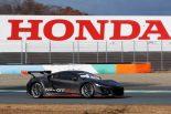 7月からリリースされている新型GT3マシン『ホンダNSX GT3』
