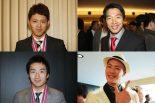 全日本JSB1000ランキングトップ3の高橋巧、津田拓也、渡辺一馬と新人賞の濱原颯道