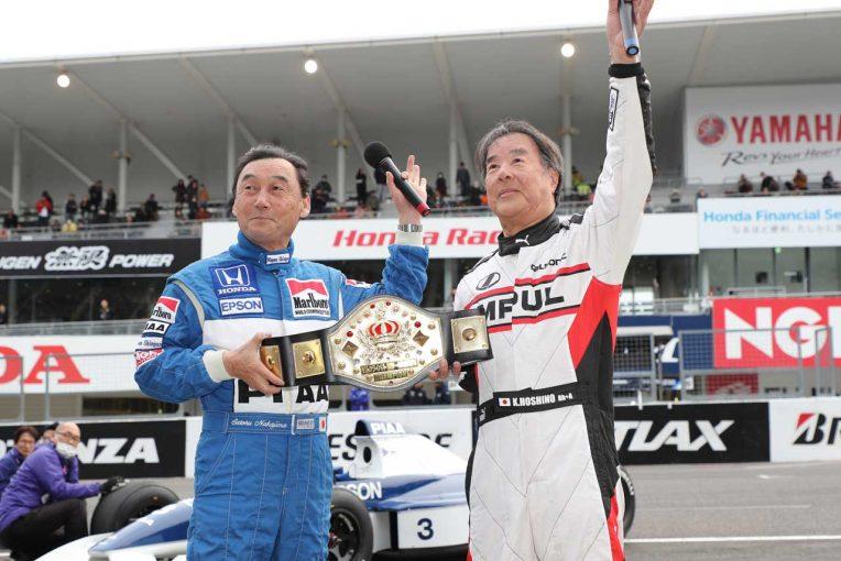 2017年モータースポーツファン感謝デー対決した中嶋悟と星野一義