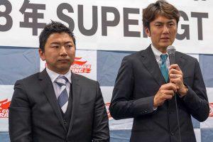 2018年、GOODSMILE RACING with Team UKYOからスーパーGTに参戦する片岡龍也と谷口信輝