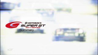 【動画】2017年の興奮をもう一度。2017年スーパーGTをふり返るサマリー動画公開中