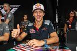 F1 | 「トロロッソ・ホンダF1で毎戦ポイント争いをしたい」とガスリー