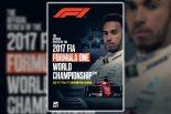 F1 | 新世代F1を振り返ろう。『2017 F1総集編』DVD&ブルーレイ、1月25日発売