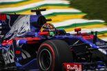 F1 | レッドブルF1首脳、ハートレー起用が通常の採用方法ではなかったことを認める