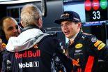 F1 | フェルスタッペンのサラリーは約10倍に?「レッドブルF1は契約交渉を失敗」とメルセデス