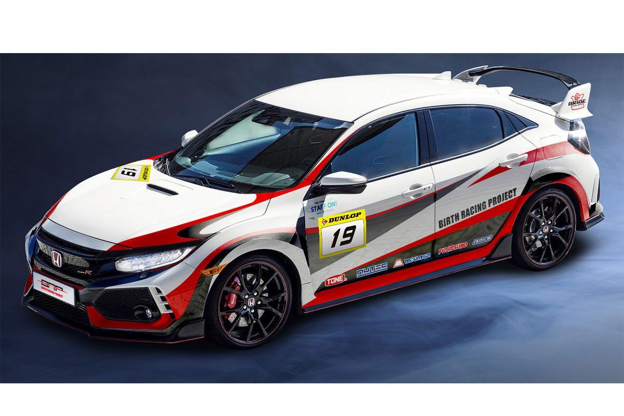 バースレーシングプロジェクトがホンダシビックタイプRで国内ラリー選手権に参戦